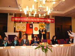 2013-01-11 18周年授証暨寶眷夕