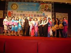 2013-12-14新竹第1.2.3.4分區演藝競賽暨