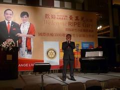 2013-12-13國際扶輪社長當選人RIPE Gary