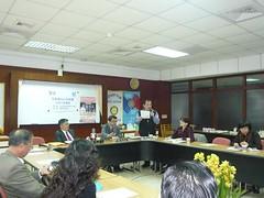 2014-02-26社務行政會議