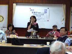 新竹西卝扶輪社第978次例會,Melody老師專題演講