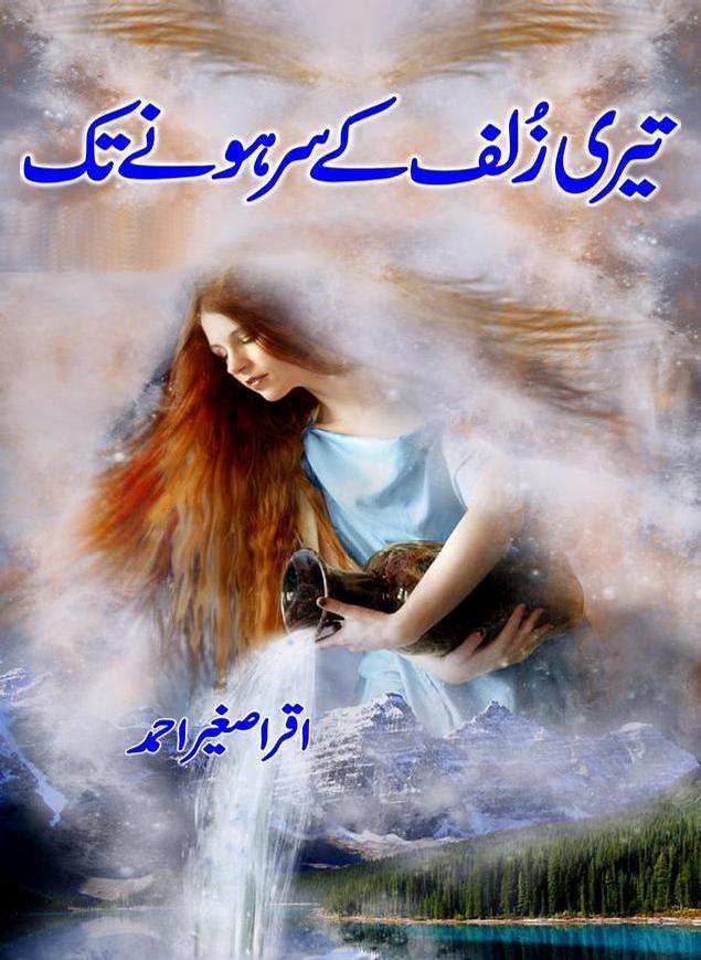 Teri Zulf Ke Sar Hone Tak urdu novel By Iqra Sagheer Ahmad,Teri Zulf Ke Sar Hone Tak is a complete romantic story of Zaid and Soda By Iqra Sagheer Ahmad.