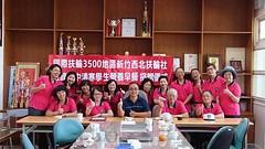 2014社區服務五峰國中清寒學生營養早餐捐贈 2014.11.02