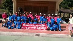 2014社區服務桃山國小制服捐贈 2014.11.02