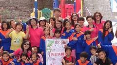 2014社區服務花園國小風扇捐贈 2014.11.02