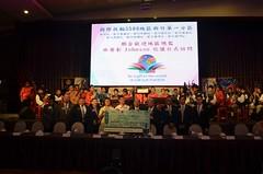 新竹第一分區地區總監公式訪問 2015.09.25