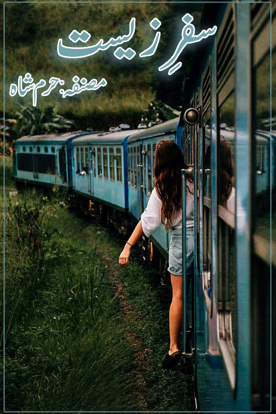 Safar e Zeest is a complete urdu romantic novel By Harram Shah.