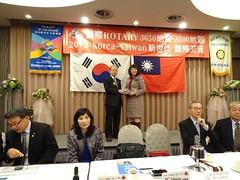 國際ROTARY 3650地區3500地區 2015 Korea-Taiwan新世代 國際交流