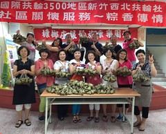 第1057次例會社友、寶眷、衛星社 端午包粽子做公益活動2016.06.01