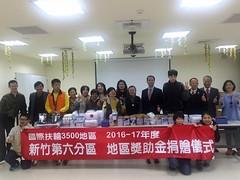 2017年2月23日華光智能發展中心捐贈儀式