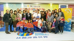 2017年12月10日 新竹分區演藝競賽
