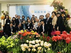 2018年4月14日竹北巨蛋地區年會