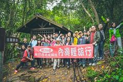 20210228新竹西北社 第26屆內灣輕旅行