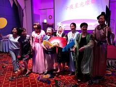2018 9-16 中秋寶眷夕-專題演講暨時尚界名人Judy