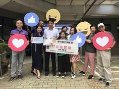 20190911 竹東世光教養院