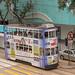 136, Hong Kong Tram, 02 November 2015,