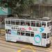 135, Hong Kong Tram, 02 November 2015,