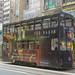 96, Hong Kong Tram, 02 November 2015,