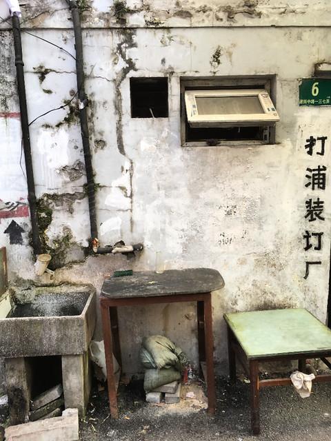 tables and wall, Tiánzǐfáng