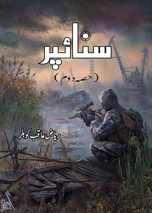Sniper Part 2 is a Adventure, Action, Patriotic and also a suspense based novel written by Riaz Aqib Kohler.