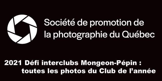 DIMP club photo gagnant 2021