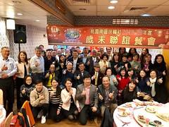 2019-2020年度歲末聯歡餐會0116