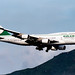 EVA Air   Boeing 747-400M   B-16462   Hong Kong International
