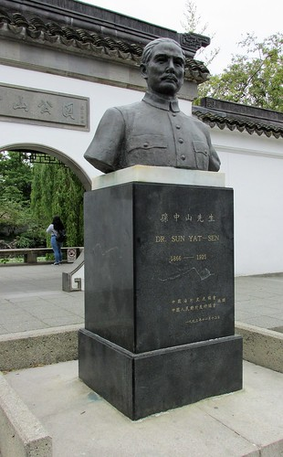 Vancouver - Dr. Sun Yat-Sen Memorial