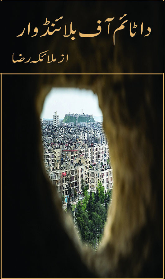 The Time Of Blind War is a Suspense, Horror, Thriller and also a romantic novel written by Malaika Raza.