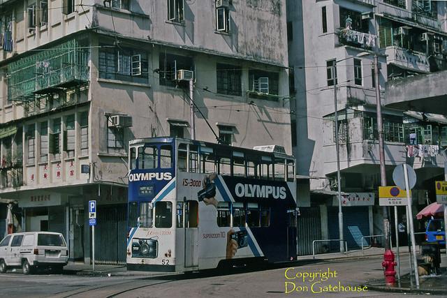 Olympus Cameras Tram