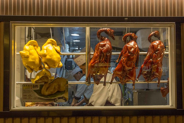 Cantonese Roast Ducks in HK