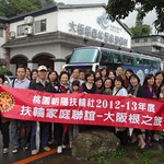 2012.11.17-大板根之旅