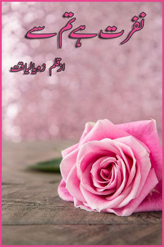 Nafrat Hai Tum Se is a revenge, rud hero, suspense and also a romantic novel written by Zoya Liaqat.