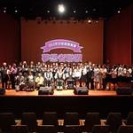 2013.09.28-慈善音樂會