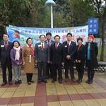 2013.12.14-一生一樹植樹活動