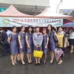 2013.09.30-捐血活動