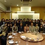2013.11.19-PDG Archi宴請餐敘