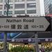 Nathan Road in HK