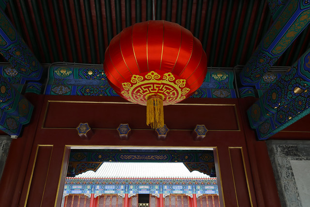 Prince Gong's Mansion, Xicheng, Beijing, China