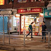 Tsim Shat Tsui Weekend Evening