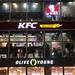 신촌 KFC (Photo of a KFC store in Sinchon at night.)