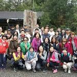 2016.12.10-11-福山植物園秋季旅遊