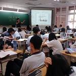 2017.09.27-高中生開展生涯路