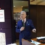 2018.02.02-DGE Allen專題演講