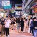 Street at Tsim Sha Tsui, Hong Kong