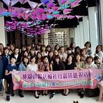 2020.05.08-母親節慶祝活動