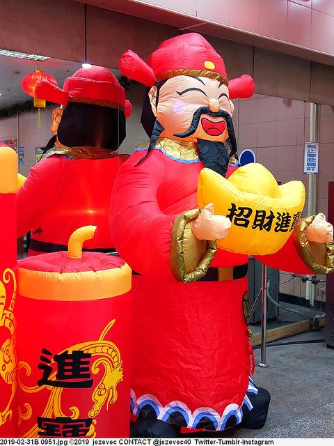 2019-02-31B 0951 2019 Taipei Lantern Festival