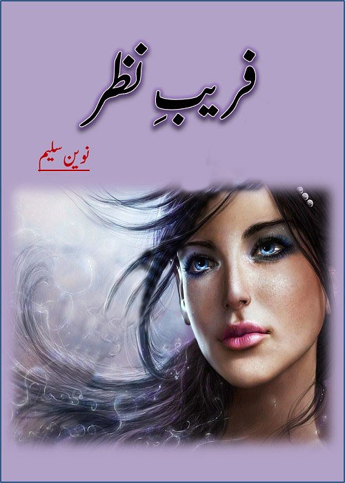 Faraib e Nazar is Love Marriage, Parenting, Romantic and Social Issues by Naveen Saleem.