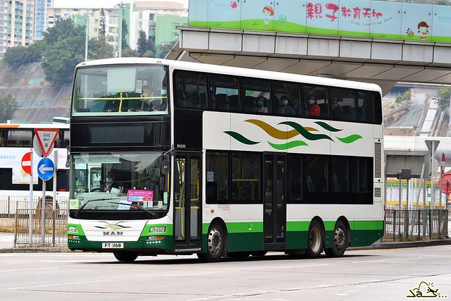 Kwoon Chung Bus MAN ND323F (A95) 12m (Gemilang, Man Lion's City DD Bodywork)