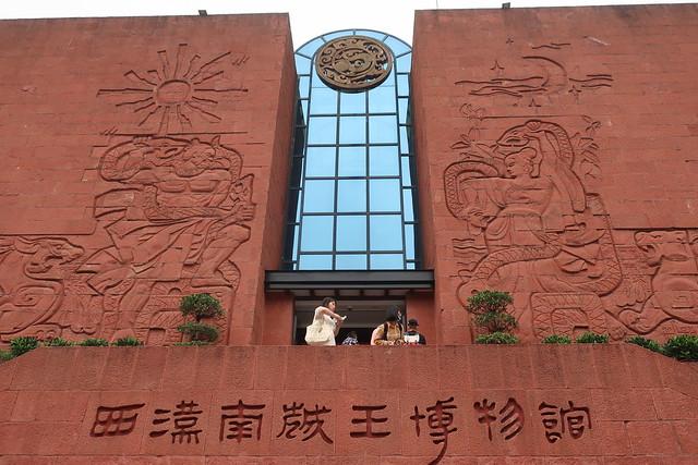 南越王博物馆